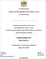 Invito all'evento da parte di Sua Eccellenza l'Ambasciatore d'Egitto Hisham Badr
